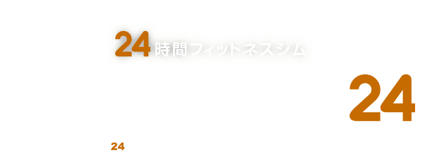 Vital Gym 24